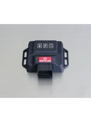 REMUS Powerizer for Volkswagen Polo III (6N,6N2) (1994-2001) 1.4 TDI 75 PS (PD)